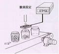 簡易設定型計數器 2
