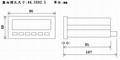簡易式連動控制器 4