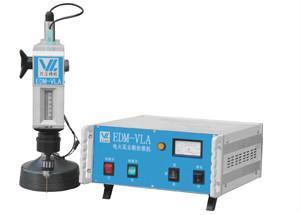 電火花去斷鑽頭機EDM-VLA 1