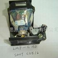 常州索尼SONY投影儀燈泡 4