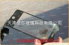 手机触摸屏划痕修复工具