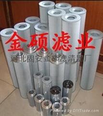 DL009001液压油滤芯