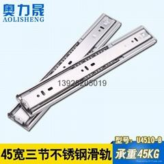 阻尼304不鏽鋼導軌三節抽屜軌道緩衝滑軌傢具衣櫥櫃道軌45寬滑道