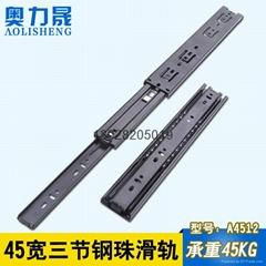 三節滑軌傢具櫥櫃衣櫃抽屜導軌側裝路軌鋼珠8寸滑道加厚加寬路軌