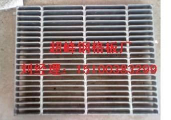 Galvanized steel case board 1