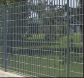 钢格栅板护栏