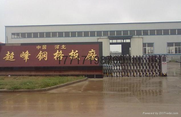 超峰钢格栅板厂