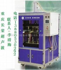 成都超聲波塑料焊接機