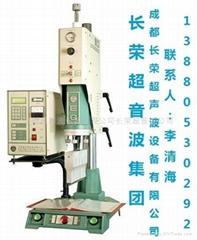 重慶超聲波焊接機