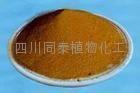 植物原料薄荷提取物  1