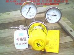 批发 零售 氨减压阀YQA-441