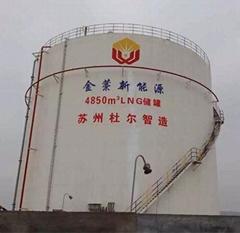 儲配站LNG儲罐有哪幾種形式