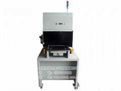 FPC沖床分板機 XJ330-8