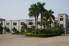 广州市珠峰电气有限公司