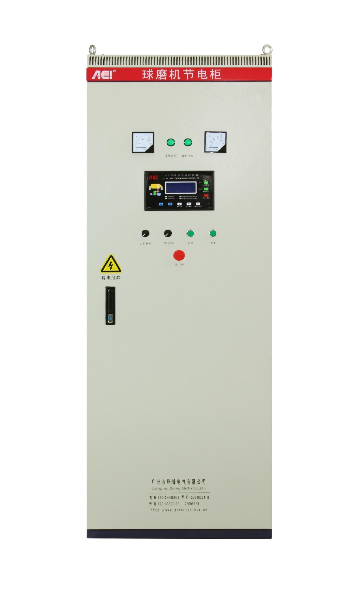 珠峰电气中文显示球磨机专用节电器 2