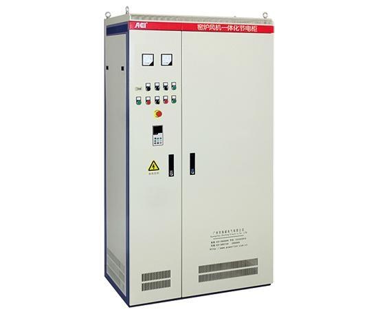 珠峰电气窑炉风机一体化节能柜 1
