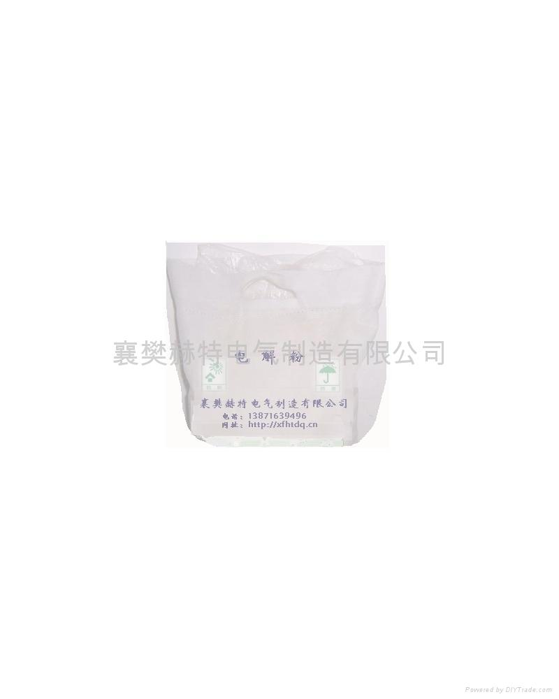 電解粉液體起動器專用 1