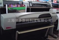 出售全新HP100plus大幅打印机 绘图仪