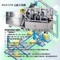 矽膠自動充填機
