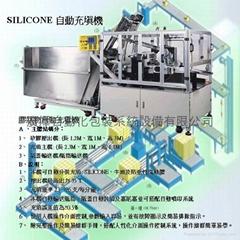 矽胶自动充填机
