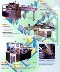 高速多规裹包式包装机