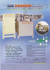 Automatic Cold Glue Labeling Machine