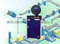 SIDE SEAL AUTOMATIC STRAPPING MACHINE