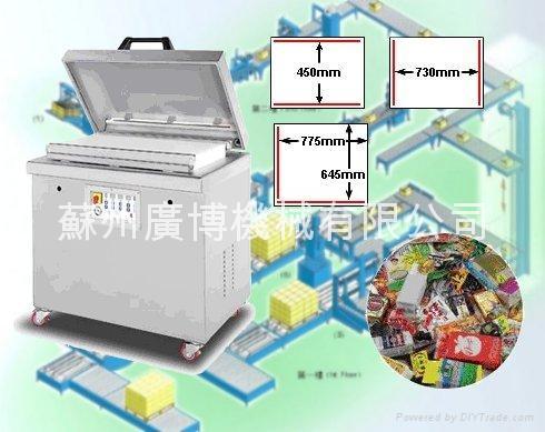 HEAVY DUTY AUTOMATIC VACUUM MACHINE 2