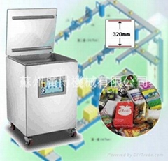 DEEP CHAMBER AUTOMATIC VACUUM MACHINE