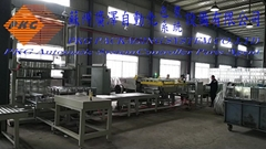 18L iron drum automatic packing and