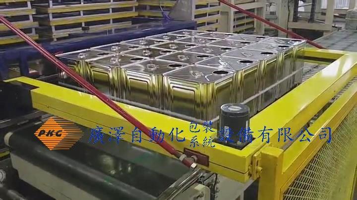 18L鐵桶全自動並桶捆包碼垛包裝線 4