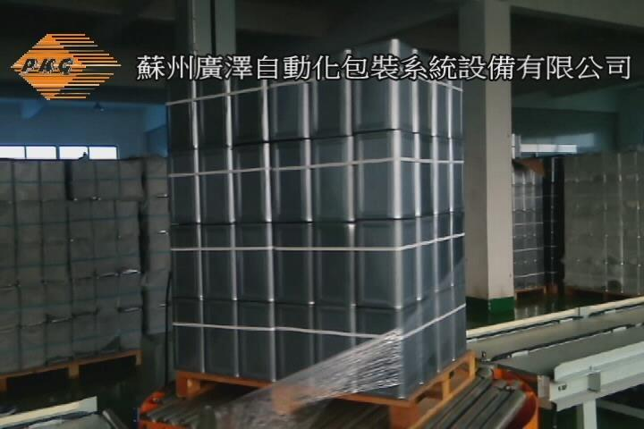 18L鐵桶全自動並桶捆包碼垛包裝線 6