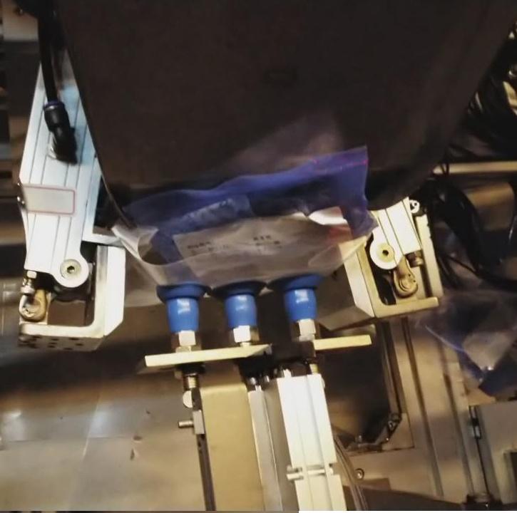 自動迴轉式包裝機&二次上袋裝袋 9