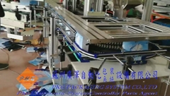 vertical boxing machinery_Labeling