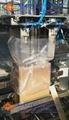 PE film bagging machine