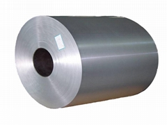 Aluminium  foil for cold form pack