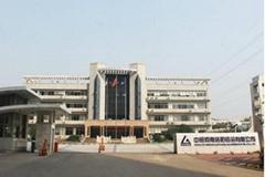 CHINALCO Henan Luoyang Aluminum Foil Co., Ltd