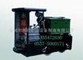 2.5吨防爆蓄电池电机车 1