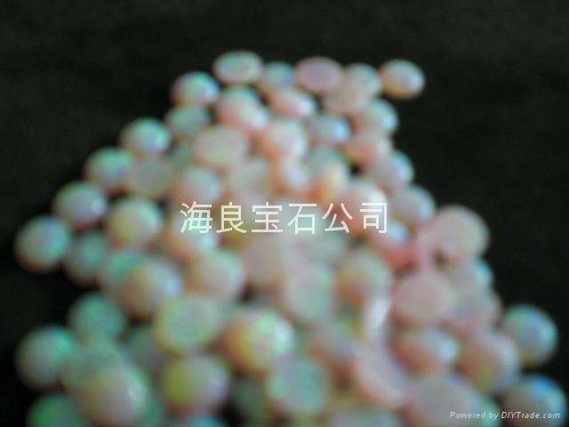 人糙半宝石 4