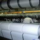 超細纖維毛巾