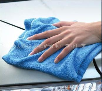 Kitchen towel-(tea towel) 2