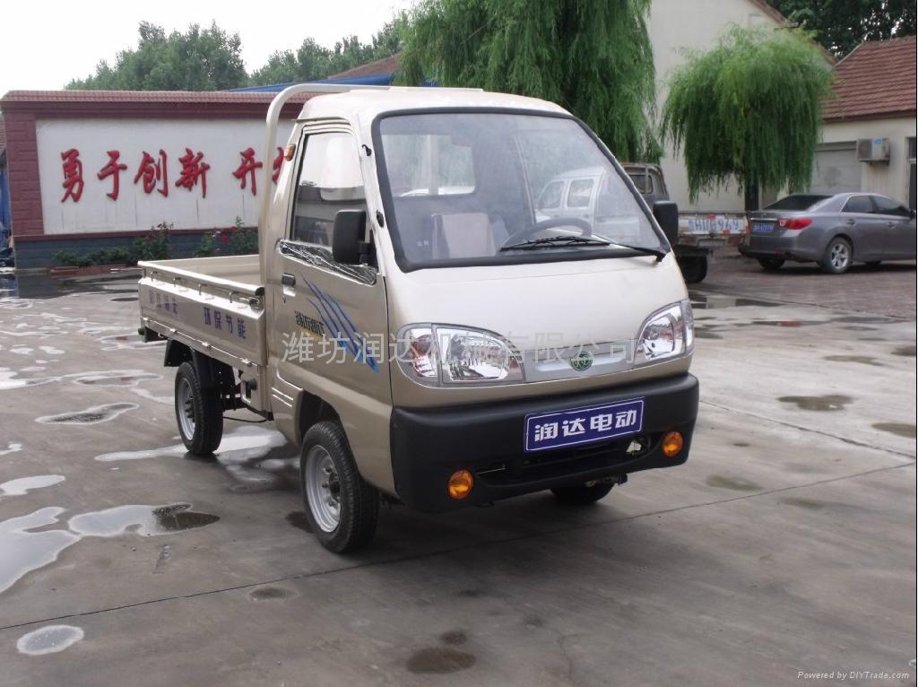 电动货车 电动微卡 电动四轮 电动搬运车 1
