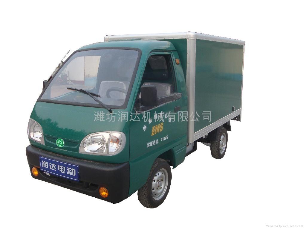 电动货车 电动微卡 电动四轮 电动搬运车 4