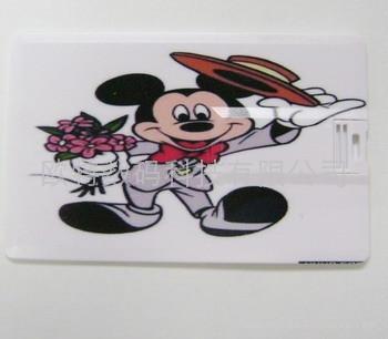 卡片U盘 4