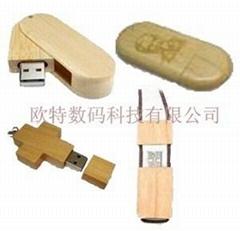 木质U盘定制