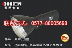 多功能磁力強光手電筒
