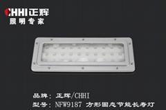 正辉NFW9187方形固态节能长寿灯