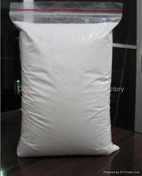 300g paper box packing super fragrant detergent powder 3