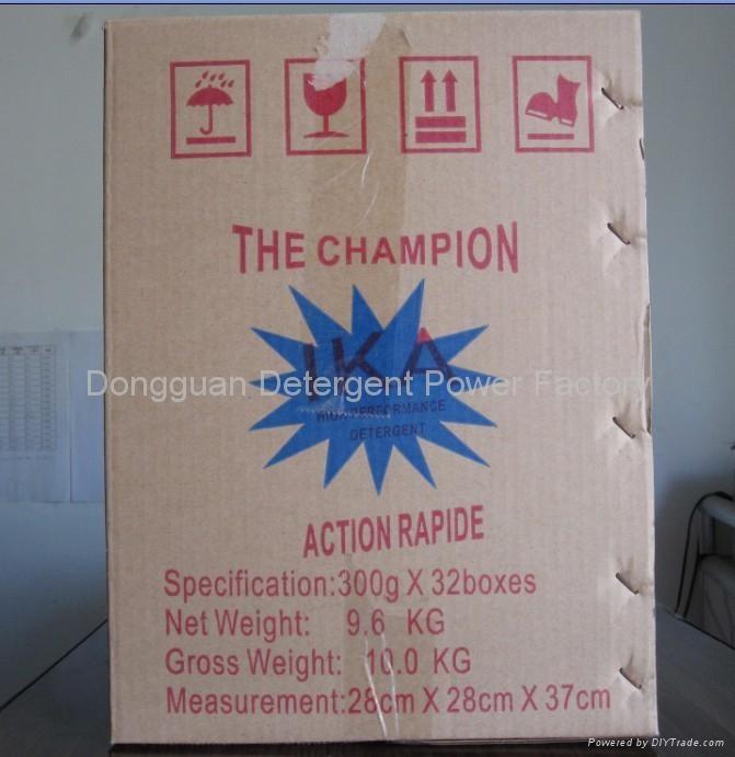 300g paper box packing super fragrant detergent powder 5
