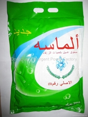 700g best laundry powder for hand and machine washing (DB-05)